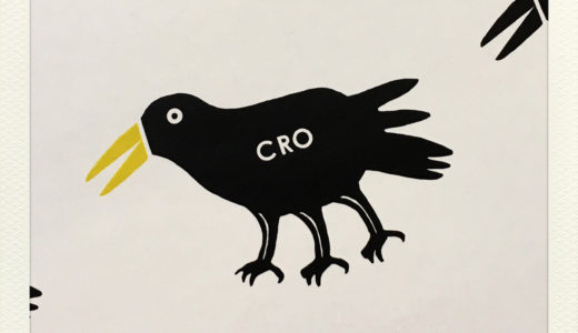 """""""CRO"""" for 2020SS"""