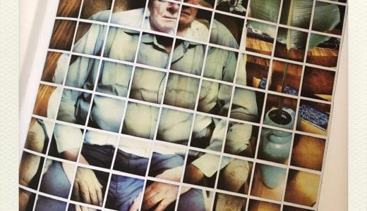 "DAVID HOCKNEY ""CAMERAWORKS"" 1984"
