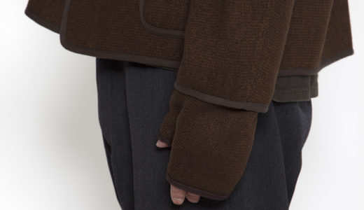 STYLE 424 CARDIGAN JACKET & STRETCHED PILE GLOVE