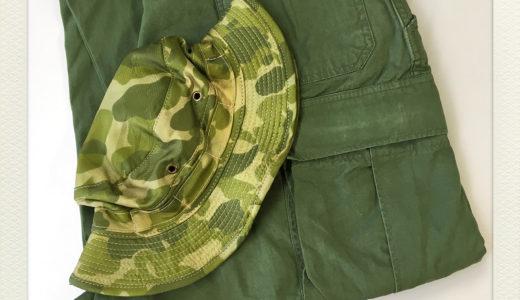 TROUSERS, FIELD, HOT-WET, T-54-1 & DUCK HUNTER BOONIE HAT