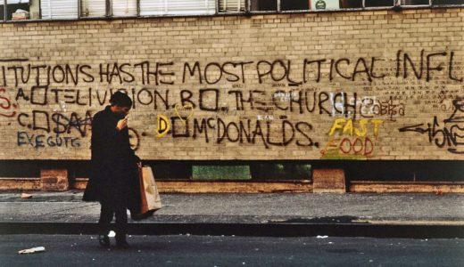 Basquiat in 『Downtown 81』