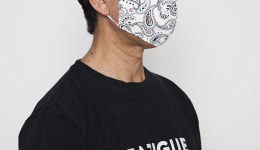 Textile Mask Cover at Online Store