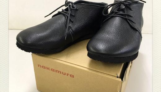 "nakamura shoes x THE CORONA UTILITY・""GOAT SKIN EASY CHUKKA"""